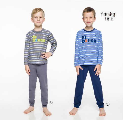 chlapecké dlouhé pyžamo z bavlny